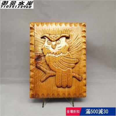 西洋 古董 收藏  美國Clair Ditto手工雕刻鸚鵡圖案木板畫 木雕擺件【御景水岸】547