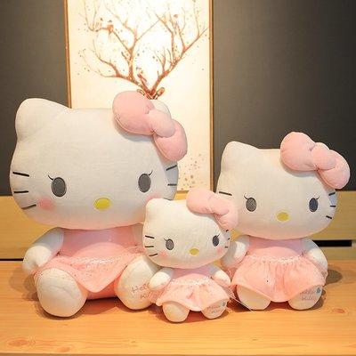 @子俊小鋪 居家玩具 可愛hellokitty公仔哈嘍kitty毛絨玩具凱蒂KT貓陪睡抱枕玩偶娃娃