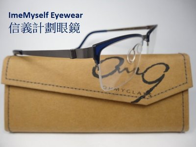 Oh My Glasses OMG 9015 prescription spectacle glasses frame