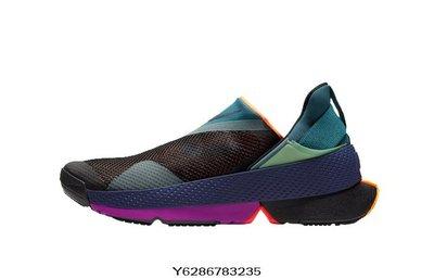 Nike Go FlyEase Dynamic Turquoise 黑 CW5883-001休閒慢跑潮流鞋