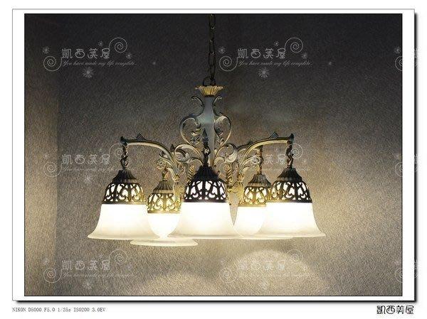 凱西美屋 多莉絲法式鄉村美燈 五燈 復古氣質公主燈 臥室燈 書房燈