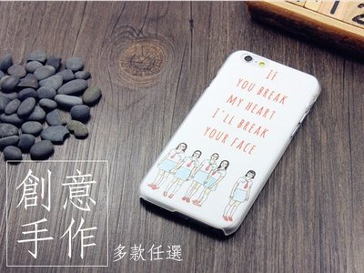 蝦靡龍美【PH481】搞笑 趣味 女漢子 iPhone 6 5S Plus Case 原創 手機殼 保護套 80 90