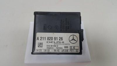 BENZ W211 2003-2008 電腦 防盜電腦 (防拖吊 防盜用) 2118209126