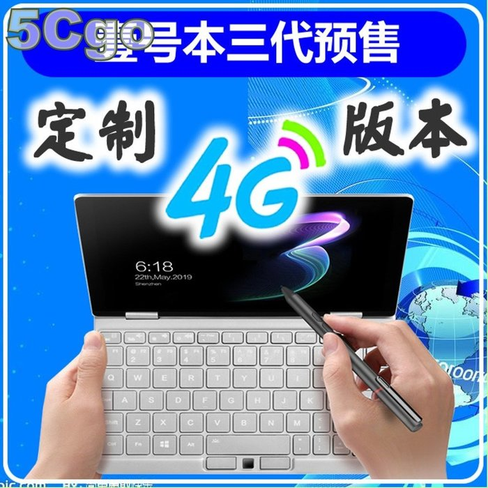 5Cgo【代購】壹號本3代Onemix3掌上迷你筆記型電腦4G上網版輕薄口袋小一號本另3S铂金版 含稅