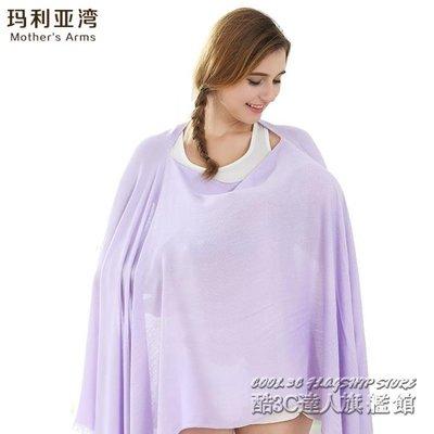 產後哺乳巾 遮擋衣喂奶巾夏 哺乳背心外出罩衣全棉短袖中長款披肩