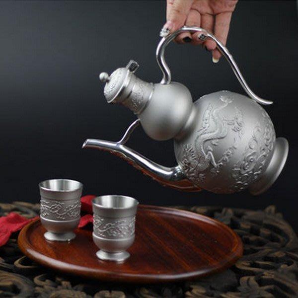 5Cgo【茗道】含稅會員有優惠 18441249990 馬來西亞錫杯蟠龍酒具套裝手工藝品家用酒杯茶杯燙酒器錫壺儲酒壺