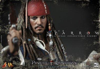 [狗肉貓]_HOT TOYS_Pirates of The Ca_神鬼奇航 _強尼戴普_  DX06  _12 INCH