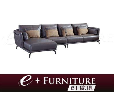『 e+傢俱 』BS69 艾吉奧 Ezio 現代時尚 半牛皮L沙發 | 牛皮沙發 | L型沙發 | 耐磨皮 布 可訂製