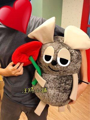 現貨☆汪將☆日本正版 紅花鼠 田鼠阿佛 big 超大隻娃娃 重量級阿佛 巨無霸 XL號 絨毛布偶