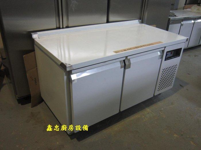 鑫忠廚房設備-餐養設備:手工冰箱系列-五尺工作檯冰箱-賣場有-西餐爐-烤箱-水槽-快炒爐