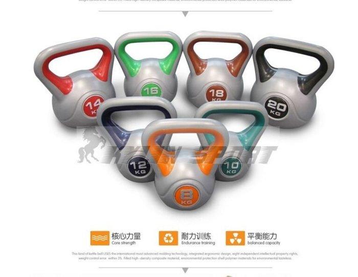 工廠直銷高檔健身壺鈴提壺啞鈴男士女士競技訓練健身器材2~20公斤