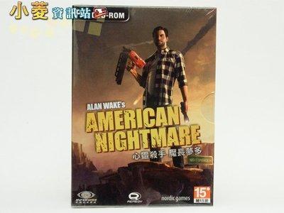 小菱資訊站《PC 心靈殺手2:魘長夢多/ Alan wake's: American Nightmare》英文版~全新品