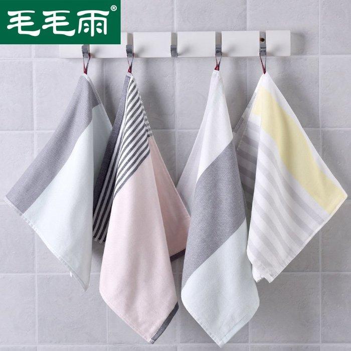 浴巾 毛巾擦手巾掛式純棉家用搽手巾吸水全棉毛巾小手帕干檫手巾大方巾抹手