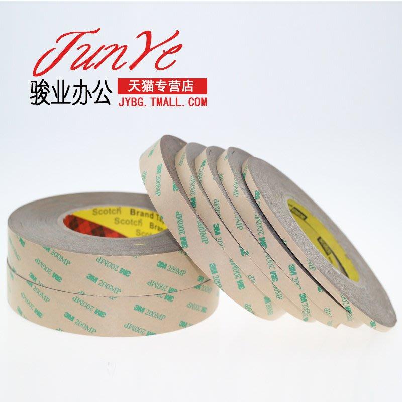 奇奇店-原裝3M200MP雙面膠 PET透明雙面膠帶 3M透明雙面膠1-2-3-5CM*55M(尺寸不同價格不同)