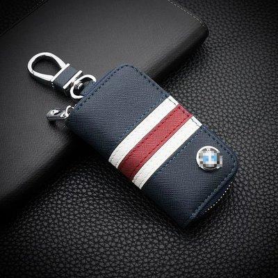 ⑦色花**BMW寶馬3系5系GT7系X5X1X3X62條紋時尚新款帶車標鑰匙包 汽車改裝鑰匙包鑰匙扣
