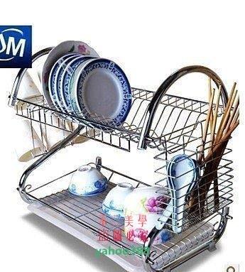 美學207水架 碗碟架 雙層置物架廚房 碗架收納碗盤架 掛板置物架 生❖77142