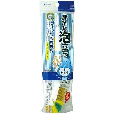 瓦斯爐清洗刷--日本原裝進口易起泡瓦斯...