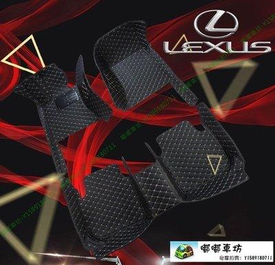 免運 Lexus 汽車腳踏墊 NX200 NX200t NX300 NX300h 腳踏板 地墊