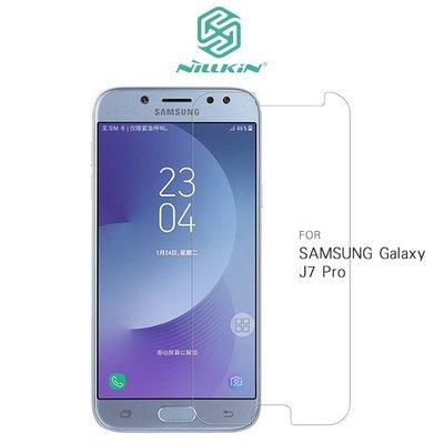 --庫米--NILLKIN SAMSUNG Galaxy J7 Pro H+PRO 防爆鋼化玻璃貼 超薄型 2.5D