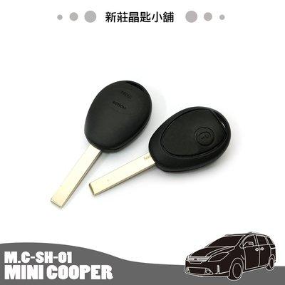 新莊晶匙小舖  MINI COOPER R50 R52 遙控晶片鑰匙 外殼更換