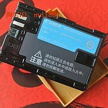 相機電池原装佳能LP-E6 5D2 5D3 5D4 5DS 6D 60D 7D 7D2 70D 80D相机电池