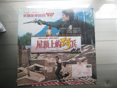 LD影碟(中文字幕,片況佳)The Horseman Of The Roof屋頂上的騎兵電影