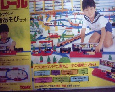 TOMY火車組-泰國製-購於百貨 ,盒子有破損膠黏-《玩具類》- 部份零件散失,零件出售(不回退)