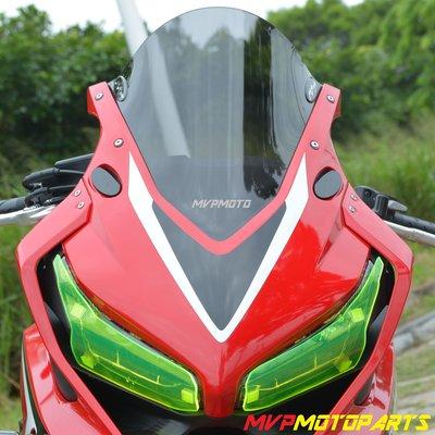 【MVP摩托精品】HONDA CBR650R 2019 風鏡 運動風鏡 擋風鏡