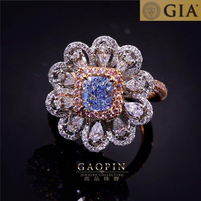 【高品珠寶】GIA1.17克拉藍鑽石戒指 GIA國際證書 藍鑽石 女戒指 18K #2774