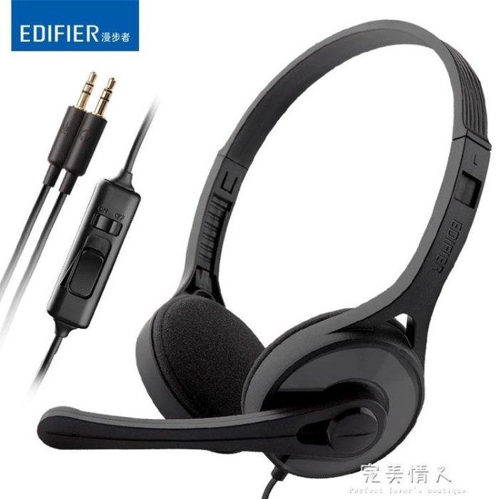 K550電腦耳機頭戴式臺式遊戲耳麥帶麥克風話筒重