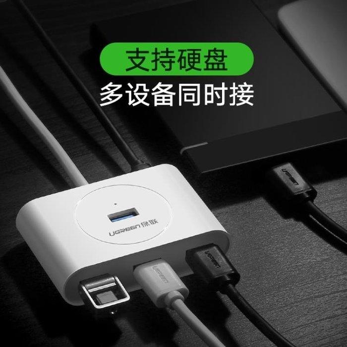 usb分線器3.0 一拖四轉換高速筆電多接口Type-c擴展hub BQ765