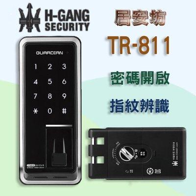電子鎖 TR811 指紋電子鎖 美樂 6300 三星 728 718 美樂 6800 430 Milre 480鎖