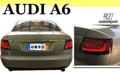 JY MOTOR 車身套件 - AUDI 奧迪 A6 05 06 07 08 年 L型 光柱 光條 全LED 尾燈 後燈