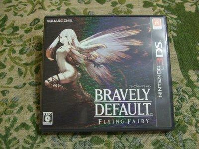 ※現貨『懷舊電玩食堂』《正日本原版、盒裝》【3DS】勇氣默示錄 BDFF BRAVELY DEFAULT(可以貨到付款)