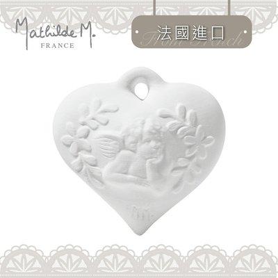 【沐蒂恩Mathilde M】小天使擴香石吊飾-米香DCP0950
