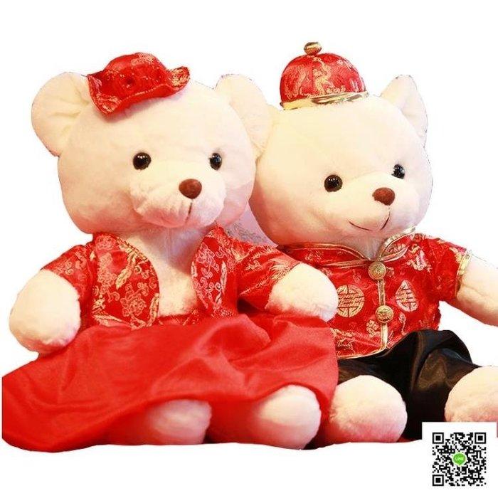 抱枕 婚紗熊情侶公仔一對壓床娃娃布玩偶毛絨玩具結婚禮物創意婚慶擺件 玫瑰女孩