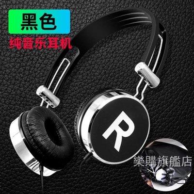KM-870E手機通用重低音有線音樂耳機頭戴式不帶麥 2色 全館免運