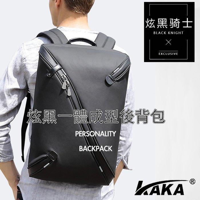 《現貨免運》KAKA2017夏新款炫黑一體成型後背包 UNO包同款 潮包 電腦包 旅行包 書包 男包 《卡卡正品專賣》