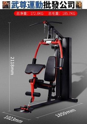 單人站綜合訓練器多功能健身器材家用$9980觀塘店自取價