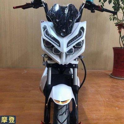 戰狼3代電動車愛雅瑪迪款電瓶車男女學生極客款電動摩托車-摩登機車