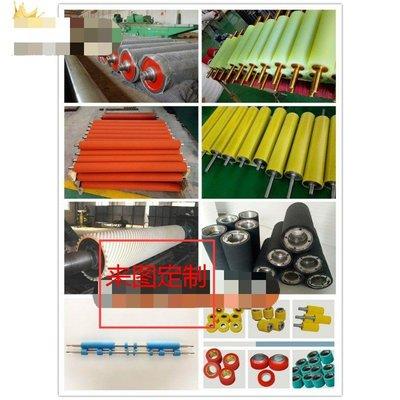 (台*灣)定制做包膠滾輪鋼棍口罩機傳輸送帶硅膠橡膠聚氨酯滾筒軸托輥包膠