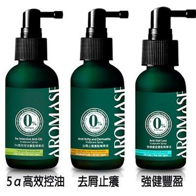 Aromase 艾瑪絲 5α高效控油/去屑止癢/強健豐盈 養髮精華液 (115ml) 台北市