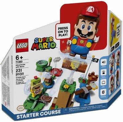 樂高 LEGO 馬力歐 超級瑪利歐系列 71360 瑪利歐冒險主機 Starter Course