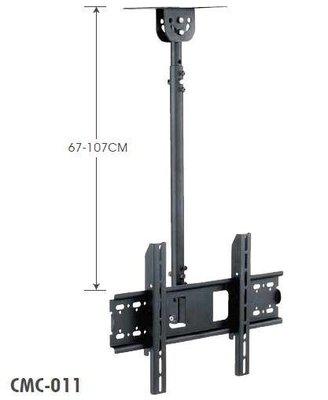 【林口豪韻專業音響】CMC011 萬用型液晶電視天吊架 電視吊掛架 適用32-55吋
