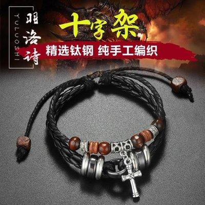 手鍊男士十字架潮人韓版飾品