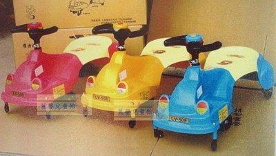 麗嬰兒童玩具館~台灣製-雅迪熊音樂扭扭車/彩色搖搖車.