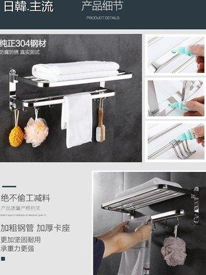 收納 浴室收納免打孔304不銹鋼毛巾架衛生間置物掛壁雙層浴室收納浴巾套裝掛件