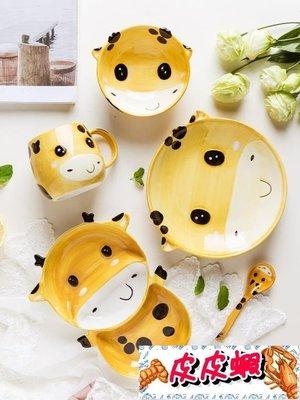 618大促摩登主婦卡通動物造型兒童碗寶寶吃飯盤子創意幼兒可愛碗盤5件套【皮皮蝦】