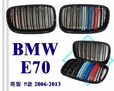 小傑車燈精品--BMW X5 X6 E70 E71 LOOK 鋼琴 亮黑 雙槓 雙線三色 M款 水箱罩