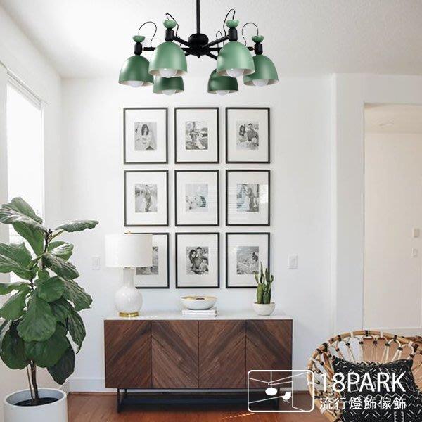【18Park】北歐時尚 Bow chandelier [ 蝴蝶結吊燈-圓6燈 ]